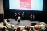 Фонд Росконгресс поддержал современное искусство