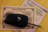 Проблемы с продажей автомобилей по генеральной доверенности- решаемы