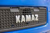 КАМАЗ планирует создать грузовик и автобус на водороде