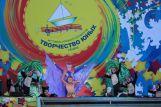"""Фестиваль """"Творчество юных"""" вновь пройдет в Краснодарском крае"""
