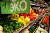"""Замминистра: закон """"Об органической продукции"""" имеет неплохие результаты"""