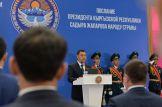 Президент Кыргызстана почтил память погибших в пограничном конфликте с Таджикистаном