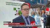 Налоговые вопросы- в лидерах электронного интереса белорусских граждан