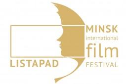 Профессионалы международного кино обсуждают в Минске свое сотрудничество