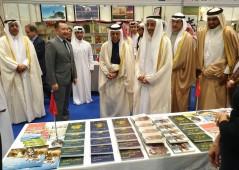 Кыргызстан принимает участие в книжной выставке в Дохе