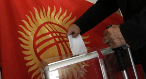 Председатель ЦИК Кыргызстана встретилась с диаспорой в Москве