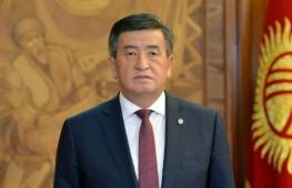 Сооронбай Жээнбеков призвал соотечественников не поддаваться панике