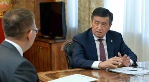 Президент Кыргызстана встретился с руководителем Национального Банка республики