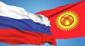 Посольство Кыргызстана в России не бросает своих граждан