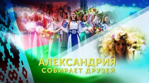 В белорусскую глубинку заедут Денис Майданов и Ирина Билык