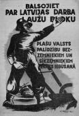 Взят Орлеан, французы в Эльзасе окружены, а Балтия пригласила Советскую армию