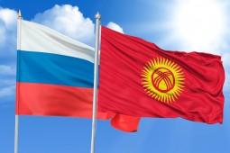 В Бишкек из Москвы вновь прибыли граждане Кыргызстана