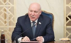 Дмитрий Мезенцев: роль Союзного государства и ЕАЭС возрастет