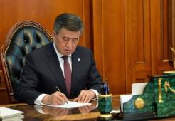 Президент Кыргызстана подписал Указ об объявлении траура