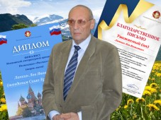 Саша Кругосветов вышел в финал Московской литературной премии