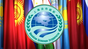 В Москве встретились министры иностранных дел ШОС