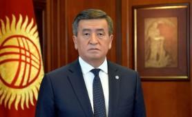 Президент Кыргызстана выступил с новым обращением к нации