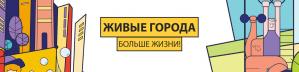 Пройдет Всероссийский форум волонтеров культуры