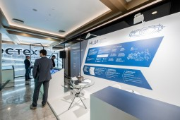 НЦИ разработал новую отечественную систему управления ИТ-инфраструктурой