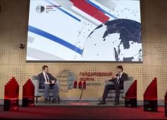 Участники дискуссии Гайдаровского форума – 2021 сформулировали приоритеты развития агломераций