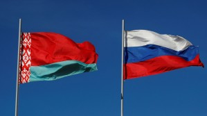 Белорусская политическая партия «Союз» объявила о проведении 6 марта в Минске учредительного съезда