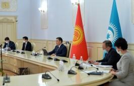 Состоялся Саммит Совета сотрудничества тюркоязычных государств