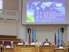 Опубликована деловая программа Невского международного экологического конгресса